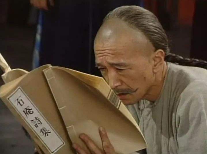 宰相刘罗锅主题曲片尾曲叫什么