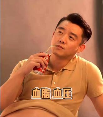 郑凯为戏暴增40斤?郑凯新戏叫什么?