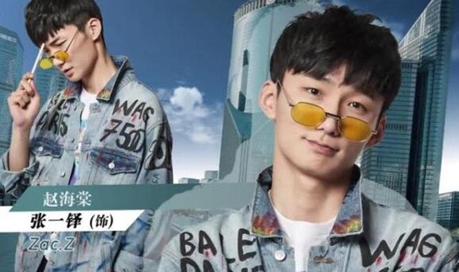 《想见你》《爱情公寓5》咖喱酱的扮演者,咖喱酱和赵海棠是CP吗