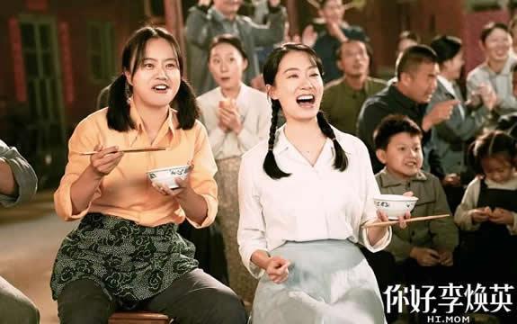 你好,李焕英演员表全部介绍:你好,李焕英讲的是什么