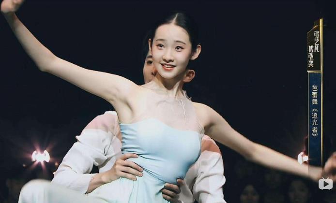 张艺凡为什么被称二公主,张艺凡的家境如何