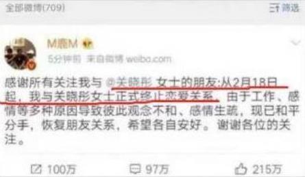 鹿晗微博承认和关晓彤分手是怎么回事