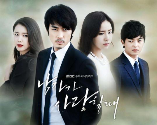 宋承宪主演的电视剧哪部最好看:宋承宪在韩国地位多高
