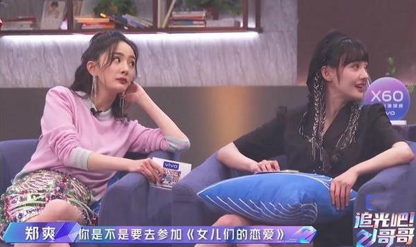 郑爽向金晨道歉 发文后又删除:金晨上线了但没回应
