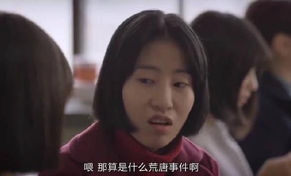请回答1988王子贤扮演者整容