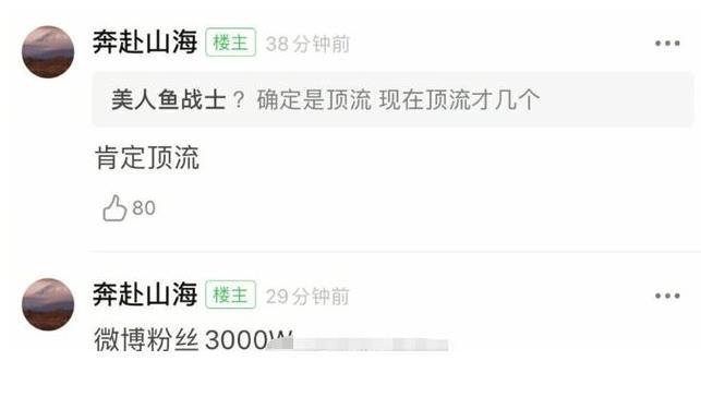 华晨宇张碧晨疑生子