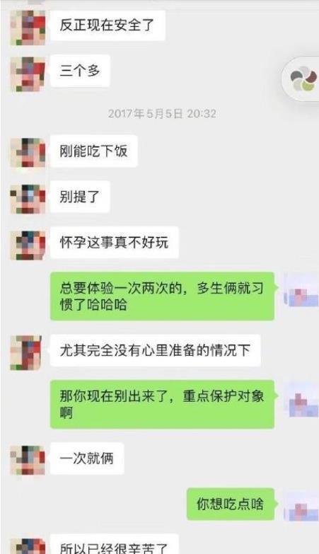 前经纪人发文否认张雨绮代孕